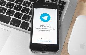 Павел Дуров решил ликвидировать внесенное в реестр Роскомнадзора юрлицо Telegram