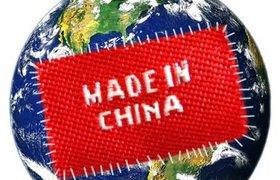 10 китайских компаний, которые выйдут на международный рынок в 2015 году