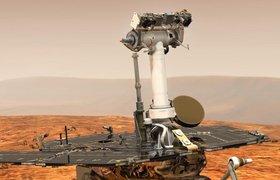 NASA объявило о завершении миссии марсохода Opportunity