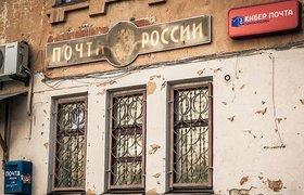 """""""Почта России"""" начинает сотрудничать с интернет-магазинами"""