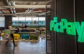 Бразильский оператор мобильных платежей PicPay готовится к IPO