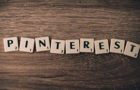Pinterest подала заявку на IPO с максимальной ценой размещения в $100 млн
