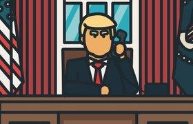 Y Combinator запустил сайт для мониторинга исполнения предвыборных обещаний Трампа
