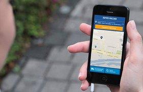«Почта России» заплатит 19 млн рублей разработчику мобильного приложения