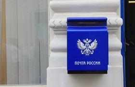 «Почта России» внедрила голосового помощника на базе технологии «Яндекса»