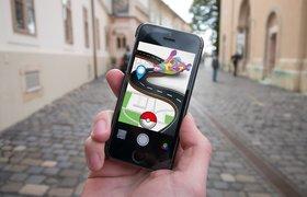 Разработчик инструментария для Pokemon GO был оценен в $1,5 млрд