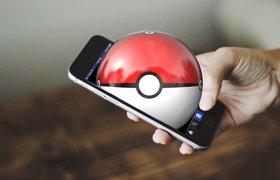 Хакеры взломали Pokemon GO и играют в него с компьютера