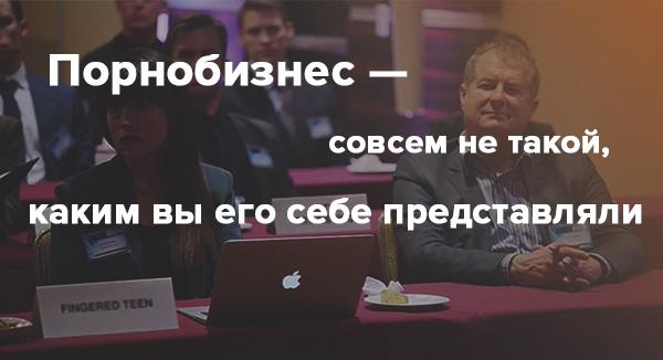 Порнобизнес р украина