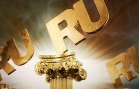 """Лауреаты """"Премии Рунета-2012"""""""