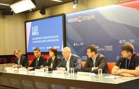 ФРИИ и фонд «Сколково» запустили акселератор для проектов в сфере строительства