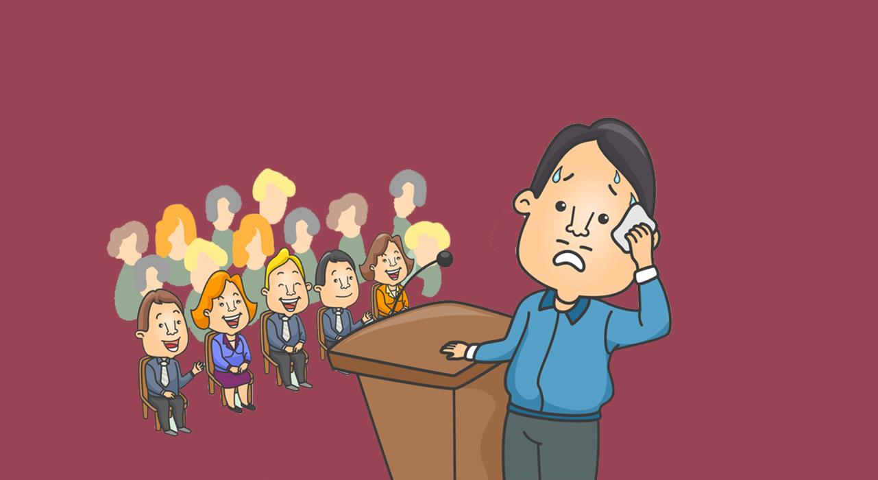 Плохое выступление может убить ваш бизнес – работаем над вашими ошибками