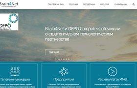 Российский стартап Brain4Net привлек $1 млн от фонда LETA Capital