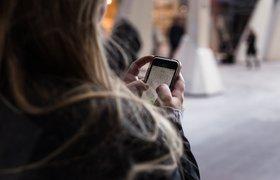 Четыре шага для успешного телефонного звонка