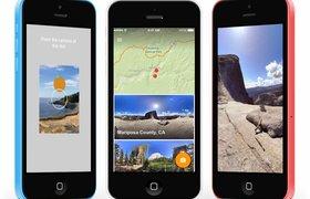 Google выпустил свое приложение для панорамных фото в App Store