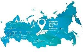 Фонд «Сколково» начинает Всероссийский стартап-тур 2015