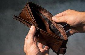 Хочу, чтобы меня признали банкротом. Что делать?