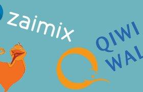 QIWI стала партнером стартапа, чтобы помочь ему проверить гипотезу