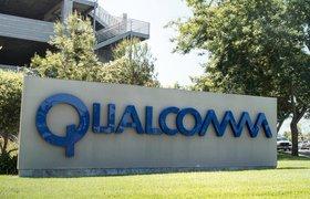 Apple обвиняет Qualcomm в монополизме и требует $1 млрд