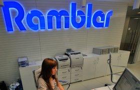Rambler&Co и ФРИИ запускают совместный акселератор