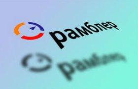 «Рамблер» покупает «Бегун» и консолидируется в области e-commerce