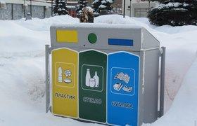 Сервис по сбору мусора Sborbox привлек инвестиции фонда бывшего замглавы ВГТРК