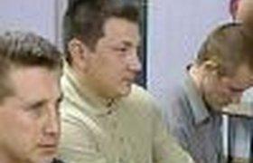Капитан Ульман и его сослуживцы объявлены судом в розыск