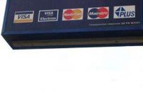 Инвесторы ПИФов отдадут сбережения банкомату