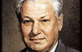 Ельцин заболел и умер после поездки по святым местам