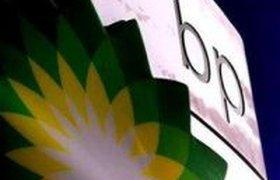 Акционеры BP подали иск против уходящего в отставку главы компании