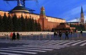 МИД РФ: решение о вступлении в картели ? суверенное право государств