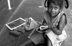 ВВП Индии превысил 1 трлн долл.