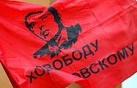 Инициативная группа предложила назвать читинскую улицу именем Ходорковского