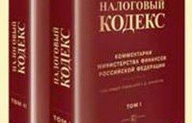 Госдума приняла закон об индексации акцизов на 2008-2010 годы