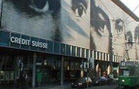Прибыль Credit Suisse выросла на 17%