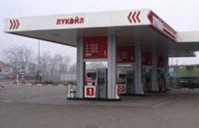 ЛУКОЙЛ отрицает связь с Промрегион Холдингом, купившим краснодарские активы ЮКОСа