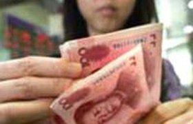 Страны Азии создают объединенный антикризисный фонд