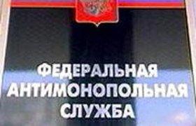 """ФАС не разрешила """"Промрегионхолдингу"""" купить южные активы ЮКОСа"""