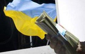 Инвесторы начинают штурм  украинского Интернета