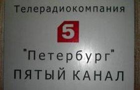 Пятый общероссийский в прямом эфире