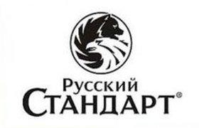 """""""Русский Стандарт"""" перехватывает инициативу"""