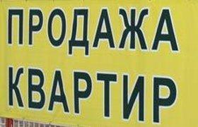 ПИК не успел построить российских инвесторов