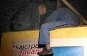Зачистка в Москве