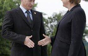 Саммит G8 - день нулевой
