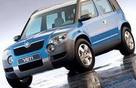 Skoda Auto вернула себе имя в России