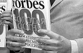 """Родионов не получит """"самый богатый"""" журнал"""