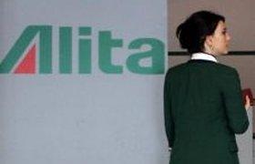 Аэрофлот откажется от Alitalia