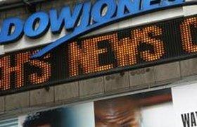 Битва за Dow Jones в разгаре