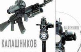 АК-47 - атака клонов