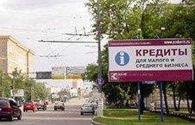 В России ужесточатся правила по кредитному залогу