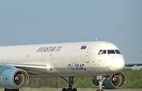 В России взлетит второй авиадискаунтер